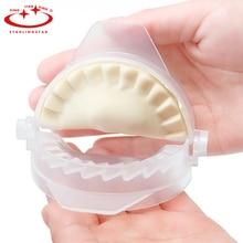 Форма для пельменей Инструменты для приготовления пищи бытовой клецки чайник устройства питания пельмени кожи плесень формы для выпечки