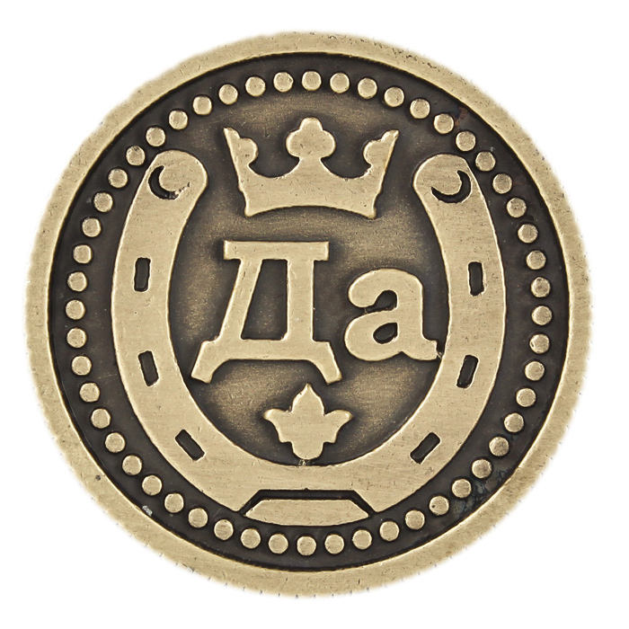 Metall Münze Jahrgang Hause Dekorative Handwerk Münze Russischer