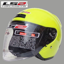 Free shipping genuine LS2 OF508 motorcycle helmet half helmet ECE certification extended wear lenses washable lining / yellow