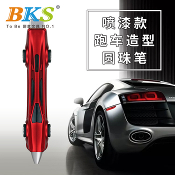 Painted colored  racing pen creative novelty gift  advertisement  stationery own design multicolor toys car 100pcs