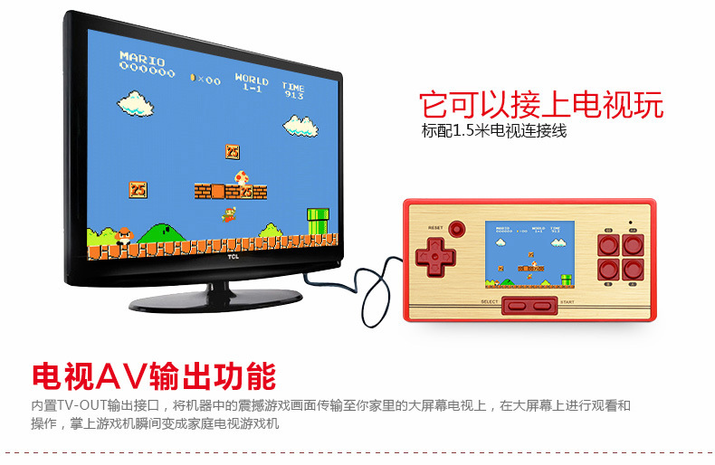 Classic 8 Bit TV video game console handheld game player with 600 in 1 game card 2.6 Inches Display game joystick