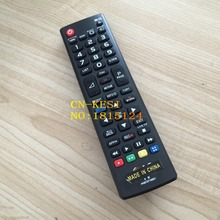 CN KESI (NEW) REPLACEMENT NEW TV remote control fit For LG AKB73715601 AKB73975728 AKB73715603 LED LCD TV REMOTE