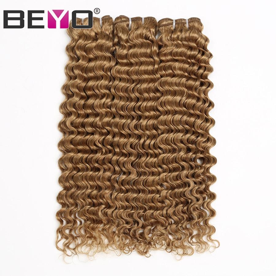 Beyo Hair Color #27 Deep Curly Brazilian Hair Weave Bundles Honey Blonde Human Hair Extension 3 Or 4 Bundle Deals Non Remy Hair