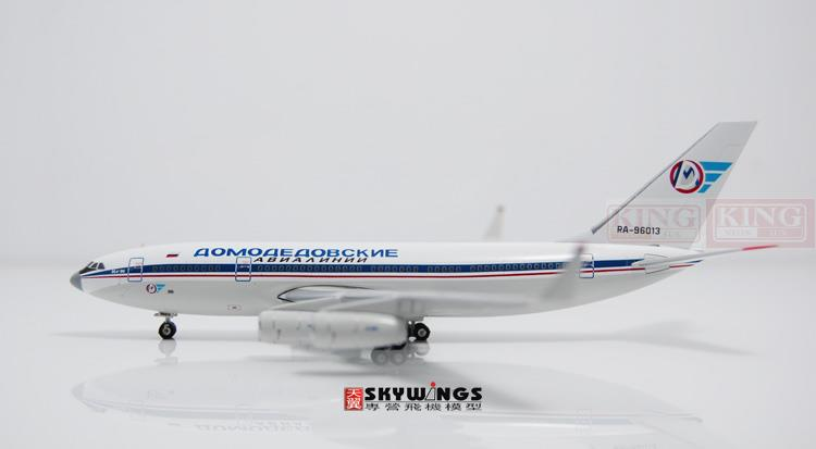 Phoenix 10657 IL-96-300 RA-96013 DOMODEDOVO 1:400 commercial jetliners plane model hobby phoenix 11037 b777 300er f oreu 1 400 aviation ostrava commercial jetliners plane model hobby