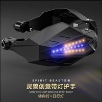 Spirit Beast Motorcycle Handlebar Modified Turning Daytime Light Holder Protect Cool Styling 2pcs Lot