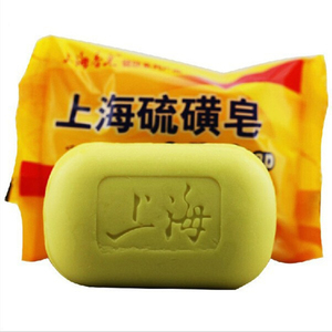 Perfume Butter Bubble Bath Healthy Sulfur Soap Acne Psoriasis Seborrheic Drug Bactericidal Soap Brand New