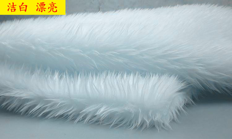 160cm Wide White Long Pile Faux Fur Fabric Counter Decoration Baby Photographing