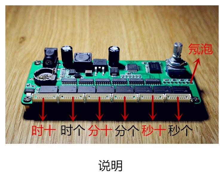 VNEA bricolage Tube de lueur horloge Kit Module panneau de base In14 Qs30 In12 In4 usage général