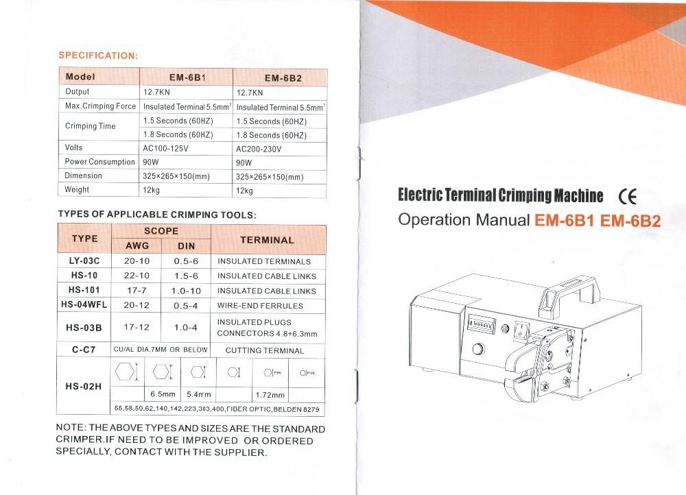 EM-6B2 (1)