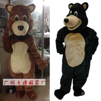 Bear Mascot Costume Dark Brown Bear Classical Cartoon Character Outfit Suit Brown Bear Walking Act for Halloween party event