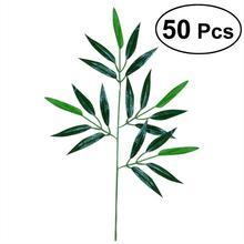 50 шт., искусственные зеленые листья бамбука, искусственные зеленые растения, зеленые листья для дома, отеля, офиса, вечерние украшения