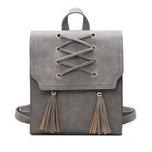 Мода 2017 Дамские туфли из PU искусственной кожи рюкзаки старинные Criss Cross кисточкой сумка опрятный школьный рюкзак для девочки известной марки backbag