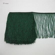 YY-tesco 10 метров 20 см широкая кружевная бахрома отделка кисточка зеленая бахрома отделка латинское платье сценическая одежда кружевные аксессуары лента