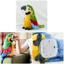 26cm Electric Plush Simulation Parrot Toy Macaw Toy Cute Parrot Doll Kids Gift YJS Dropship