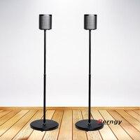 (1 pair=2pcs) SO F1 95cm 117cm round columu base adjustable surround sound speaker floor stand MOUNT holder sonos play 1