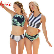 lyric Halter Bikini Set Swimsuit Sexy Crop Top Swimwear For Women High Neck Striped Bathing Suit Swimsuit Girl's Swimming Suit sexy halter neck ethnic print striped women s bikini set