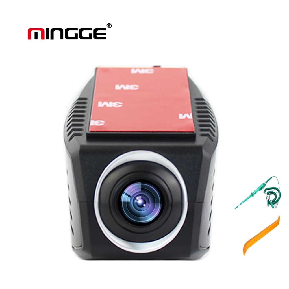 MINGGE 006 D Dash Cam 1080P Full HD Car DVR Night Version G-Sensor Driving Recorder