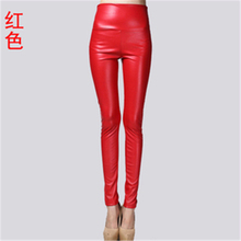 Big yards and velvet PU color imitation leather leggings tall waist leather pants female trousers show thin leggings