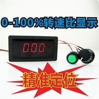 CCM5D Digital Display PWM DC Motor Speed Regulator 6V12V24V Stepless Speed Regulating Switch Controller Display Case