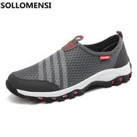 2017 New Arrival Slip On Men Women Sport Shoes Running Shoes Breathable Light Mesh Sneakers Super