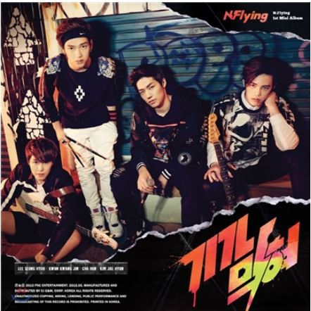 N.FLYING 1ST MINI ALBUM - AWESOME + 1 random photocard + 1 sticker ) Release Date 2015-05-20 KPOP minah girls day first mini album i am a woman too 1 photocard kpop