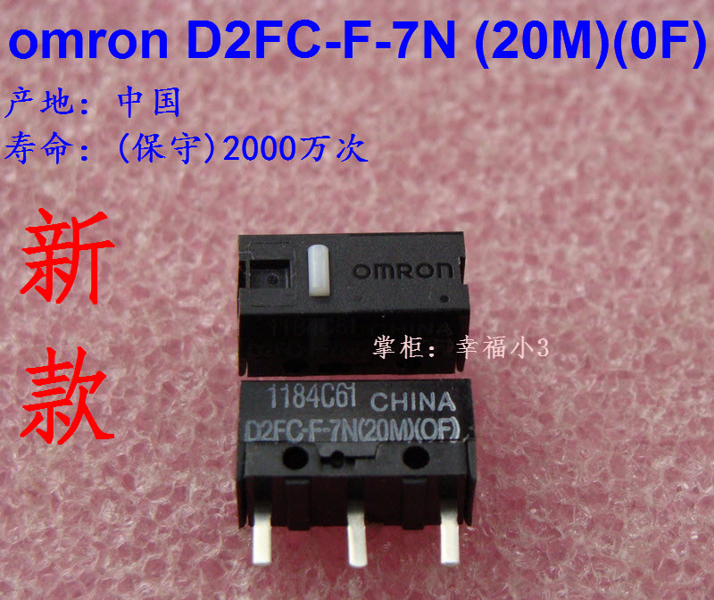 10pcs/pack 100% original OMRON D2FC-F-7N (20M) (OF) mouse micro switch mouse button switch lifetime more than 20 million times
