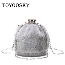TOYOOSKY 2018 Hot Sale Fashion Mini Women Chain Messenger Bags Faux Fur  Perfume Bottle Ladies Crossbody Bag Bucket Clutch Bag cecb8c941ddfd