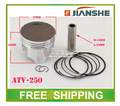 loncin JS171FFM air cooled engine JIANSHE 250cc ATV  piston ring pin set 70mm accessories free shipping