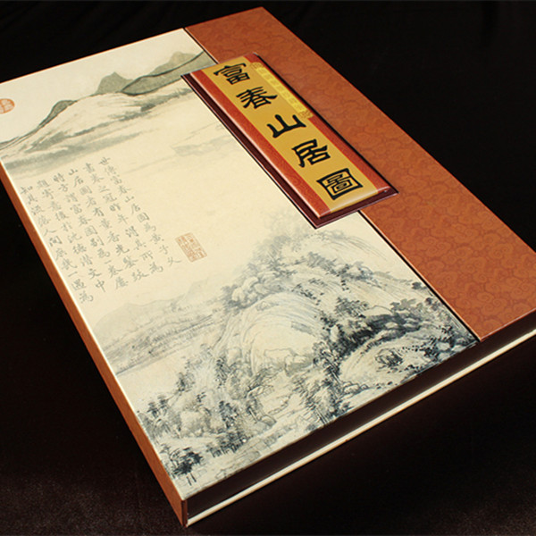 Fancy China Stamp Stamp Booklet stamp album with Silk