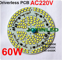 60W Dimmable 4800 5000LM Downlight CE&RoHS AC220v LED pcb Ceiling Lights