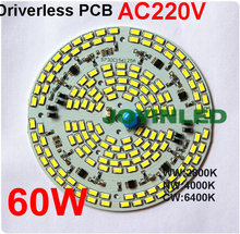 60W Dimmable 4800-5000LM Downlight CE&RoHS AC220v LED pcb Ceiling Lights