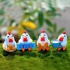 Miniature Chicks fig...