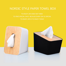 Vertical Nordic Simple Tray Tray ins Home Creative Wood Household Wood Cover Napkin Tray Living Room Creative Paper Box