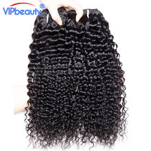 VIP beauty Brazilian curly hair weave human hair bundles non remy hair extension 10-28inch double weft can buy 3 or 4 bundles