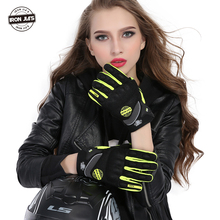 Motorcycle Gloves Touch Screen Breathable Wearable Protective Gloves Guantes Moto Luvas motocicleta Alpine Motocross Stars цена