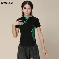 KYQIAO Plus Size Women Clothing M 5xl Black Mandarin Collar Short Sleeve Handmade Frog Slant Opening