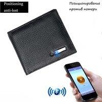 Wallet Men Genuine Smart Leather High Quality Anti Lost Intelligent Bluetooth Purse Male Card Holders Wallet Portomonee