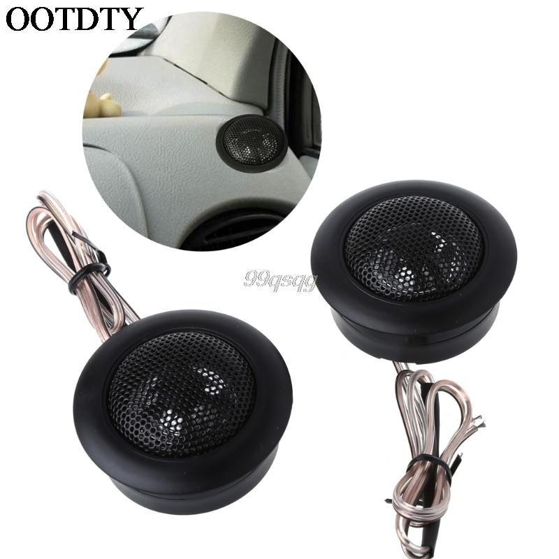 2X CAR Tweeter Super Power Loud Speaker for Car