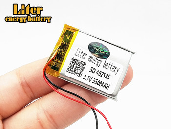 3.7V polymer lithium battery 402535 350Mah Rechargeable Li-ion Cell For GPS car recorder MP3 electronic dog MP4 MP5 Smart Watch image