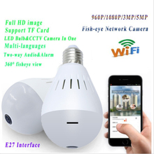 1080P 360 панорамная видеокамера Wifi домашняя беспроводная сеть рыбий глаз Ipcam светильник лампа камера s