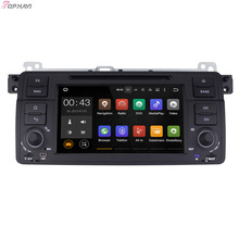 "7"" Quad Core Android 5.1 Car Stereo Radio GPS For E46  (1999-2005) for BMW With Multimedia 16GB Flash Mirror Link"