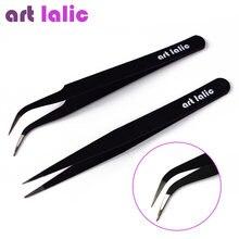 Artlalic 2 шт черные прямые пинцеты для ногтей зажим дизайн