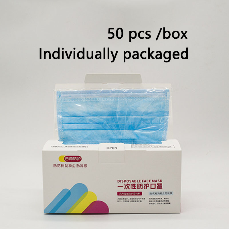 disposable face mask medical individual package