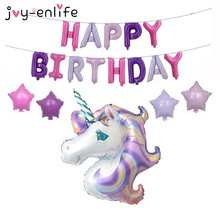 JOY-ENLIFE Cartoon Unicorn Balloon Birthday Party Decor Otroci Otroci Happy Birthday Pismo Baloni Unicorn Party Baby Tuš