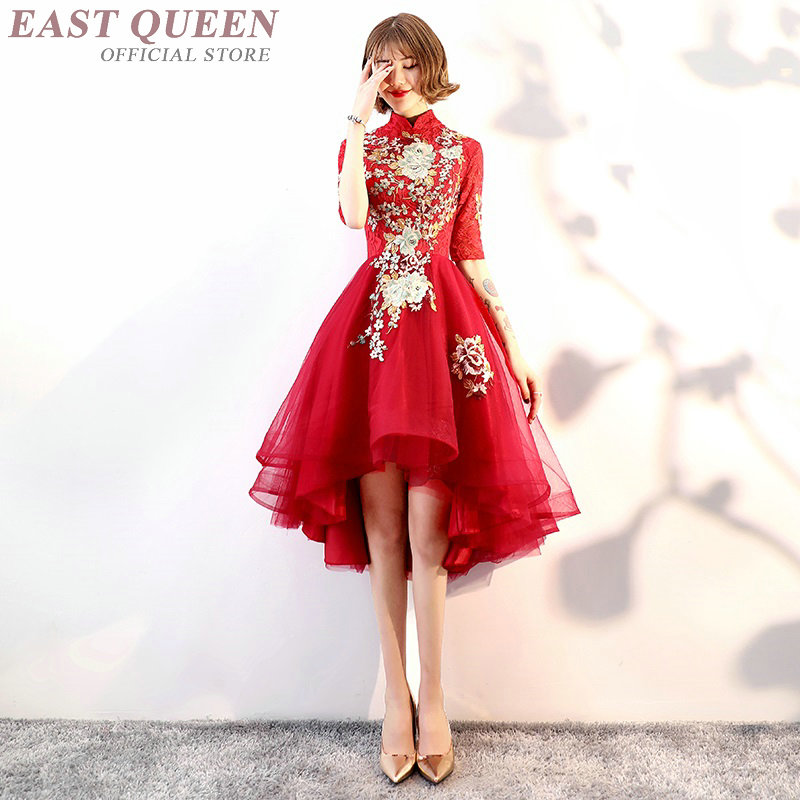 Chinese wedding dress traditional oriental style <font><b>2018</b></font> <font><b>bridal</b></font> <font><b>gown</b></font> bridesmaid dresses ceremony festival qipao dress AA3960 image