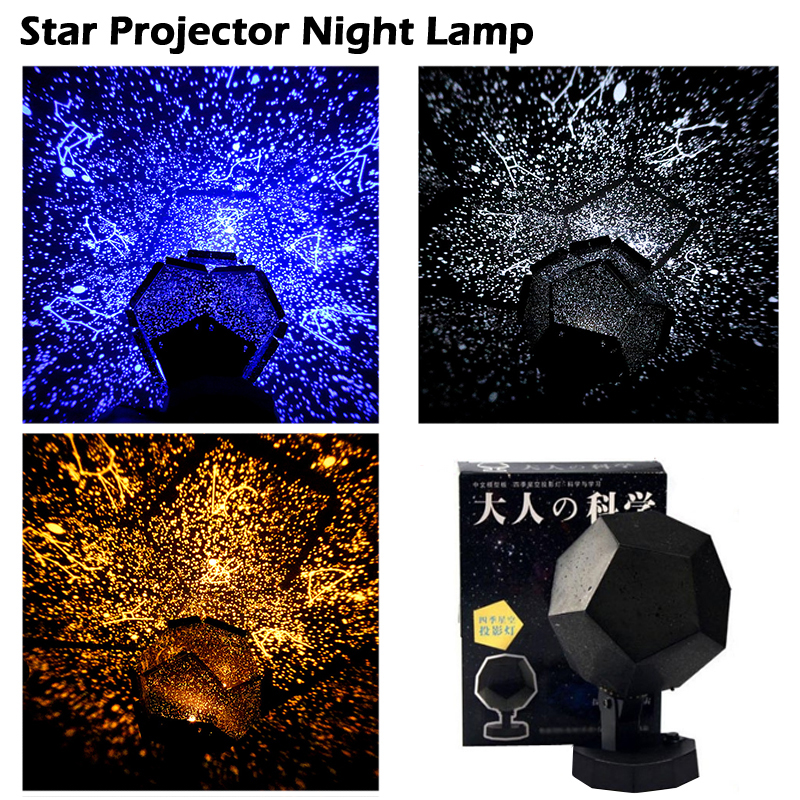 Hy 3 Colors Celestial Star Projector Lamp Night Light