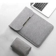Для женщин Для мужчин из матовой искусственной кожи сумка для ноутбука 15,6 14 для Macbook Air 13 Чехол Pro11 12 15 для Xiaomi Mi Тетрадь 12,5 13,3 крышка