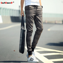 Plaid Men Pants 2017 New Spring Fashion Brand Joggers Sweatpants Harem Pants Men Slim Fit Sporting
