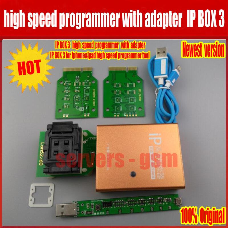 IP BOX 3(