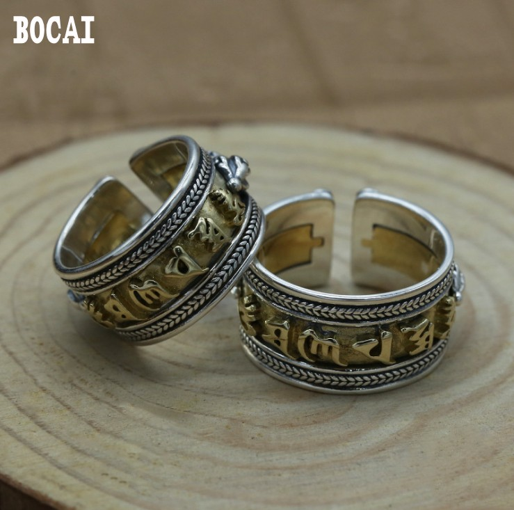 925 sterling silver retro Thai silver copper six mantra ring couple rings Paul peace diehl paul f peace operations